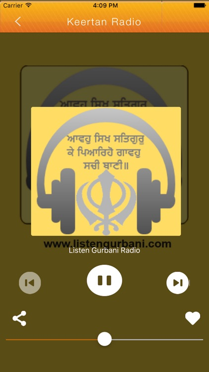 Listen Gurbani screenshot-3