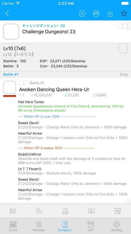 PadGuide for Puzzle & Dragons