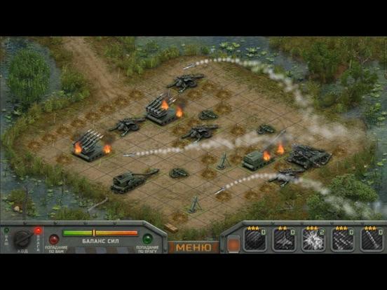 Игра Artillerists