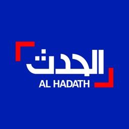 Al Hadath / الحدث