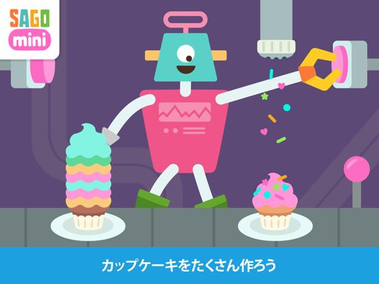 Sago Mini  ロボットパーティーのおすすめ画像4