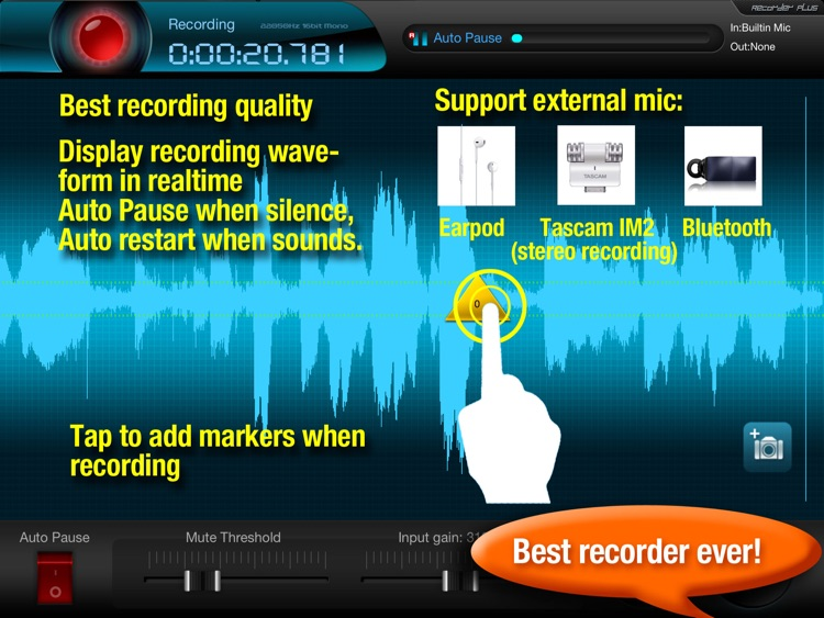 Recorder Plus HD