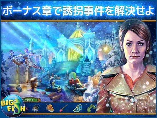 ダンス・マカブル:薄氷 - ミステリーアイテム探しゲーム (Full)のおすすめ画像4