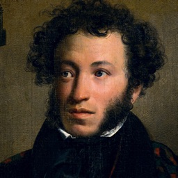 Pushkin - interactive book