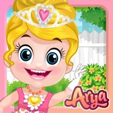 Activities of Baby Arya Wedding Time