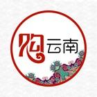 购云南 icon