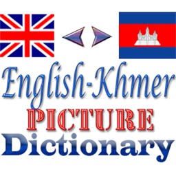 English Khmer Picture Dictionary HD