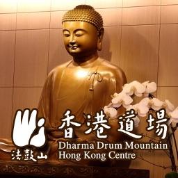 法鼓山香港