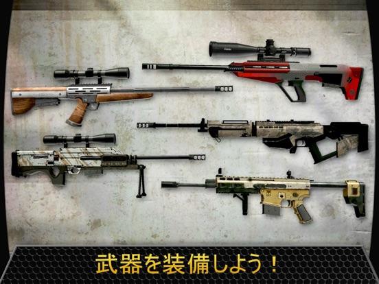Kill Shotのおすすめ画像2