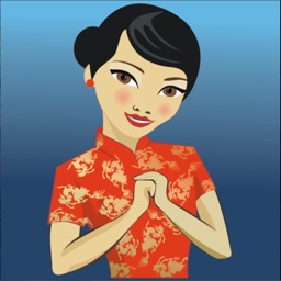 Speak Chinese Travel Phrasebook Lite