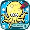 海底动物涂色儿童画画游戏简书(3-6岁宝宝早教益智软件) - 高级版