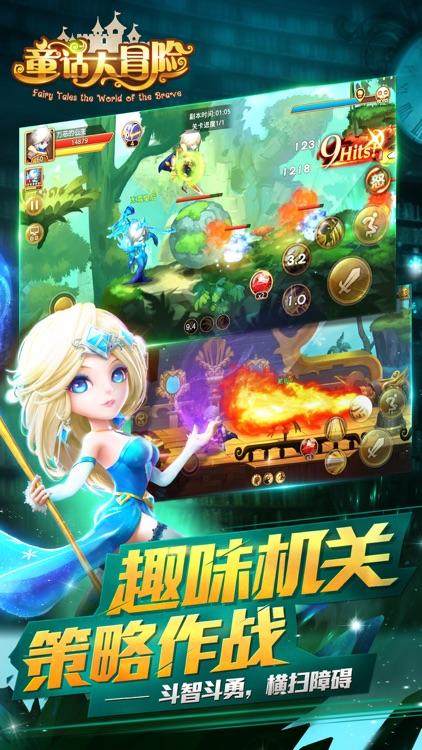 童话大冒险-爱丽丝梦游仙境来袭,网易横版冒险手游 screenshot-3