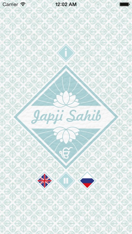 Japji Sahib International