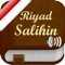 Riyad As-Salihin Audio mp3 in Indonesian and in Arabic - 1896 Hadis - di Bahasa Indonesia dan di Arab (Lite) - رياض الصالحين