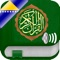 Quran Audio mp3 Tajweed in Bosnian, in Arabic and in Phonetics (Lite) - Kur'an u Bosni, na arapskom i na Transliterim