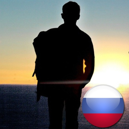 Speak Russian Today -- Russia Travel Guides
