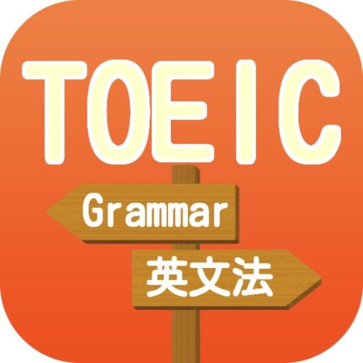TOEIC GRAMMAR英文法