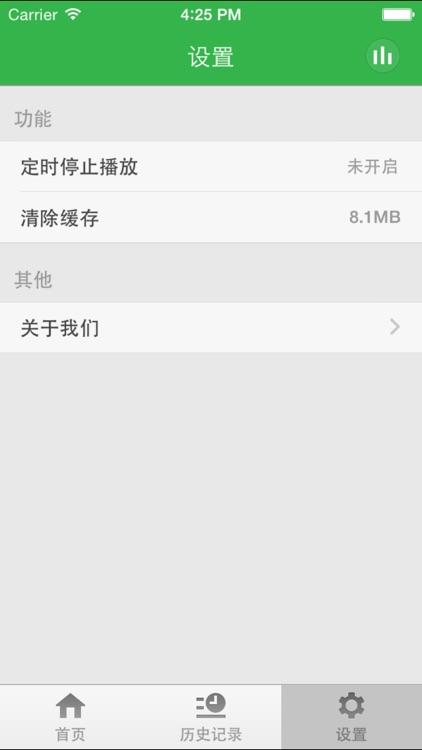中药中医学习-中草药本草纲目大全 screenshot-4