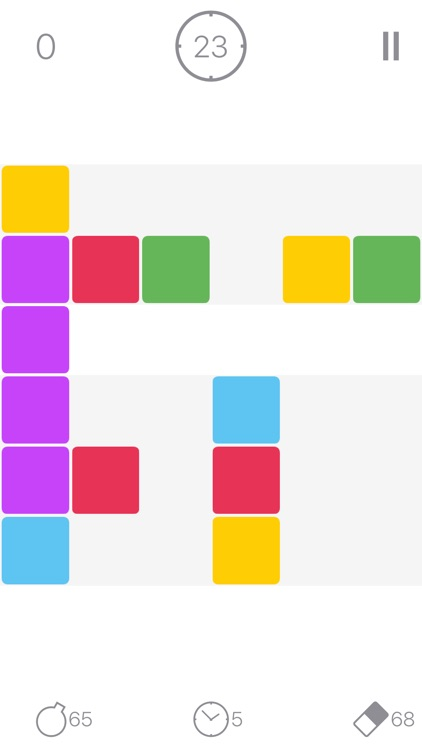 Kyoob: Find the square solution screenshot-3
