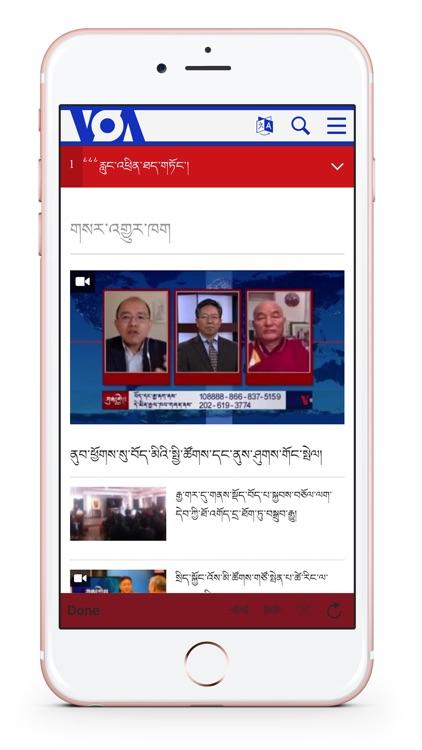 Tibetan Latest News screenshot-4
