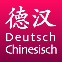 KTdict C-D (Chinese-German dictionary)