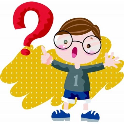十万个为什么(天文地理百科) - 儿童科普知识问答游戏,经典儿童有声读物
