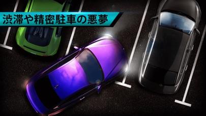 日本人ドライバー: 駐車場, レーシング, 爆発 - 無料で - 運転シミュレーターのスクリーンショット1