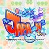 Mizukake Shooting  JAPA~N Tour - iPadアプリ