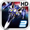 Shenzhen Shi Youyou Technology Co.,Ltd - Raiden Jets Fighter HD: Arcade Craft Shooting Game artwork