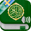 Quran Tajweed Audio mp3 in Swedish - Koranen Tajwid på Arabiska, Svenska och Fonetik