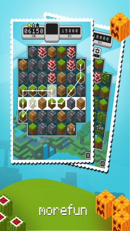 Match and Connect Blocks screenshot-3