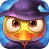 魔幻鸭-最牛消除游戏