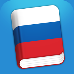 Ícone do app Learn Russian - Phrasebook for Travel in Russia, Moscow, Saint Petersburg, Novosibirsk, Yekaterinburg, Nizhny Novgorod, Samara, Omsk