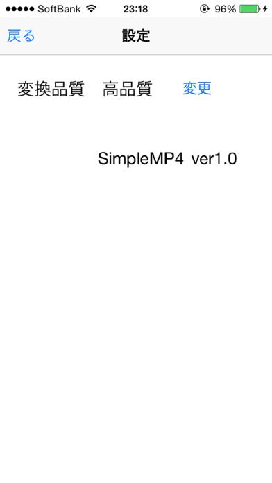 https://is3-ssl.mzstatic.com/image/thumb/Purple49/v4/a9/6b/3c/a96b3c89-29e4-df40-a586-75ab0750f551/pr_source.png/392x696bb.png