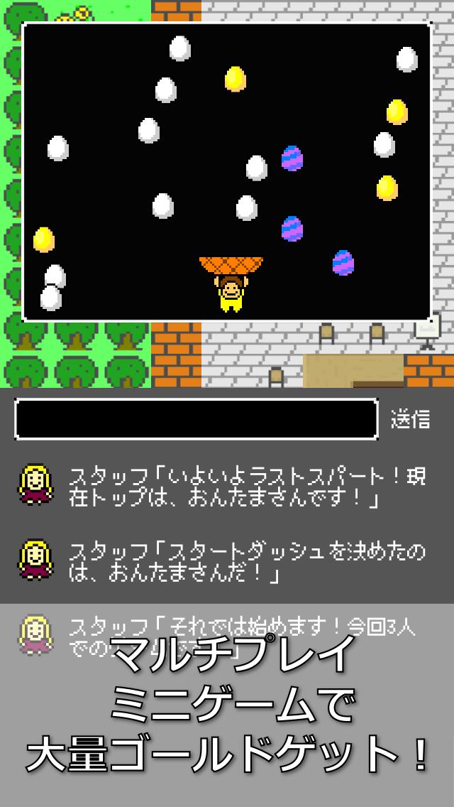 ほのぼの物語 魔王が町にやってきた! ScreenShot2