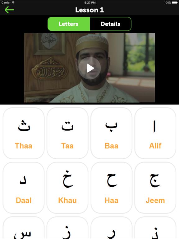 Easy Quran - Perfect your Quran Reading & Pronounciation | App