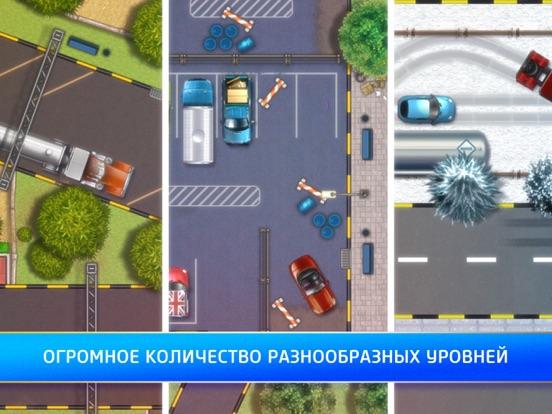 Скачать игру Parking Mania HD