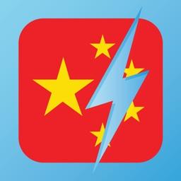 Learn Cantonese - WordPower