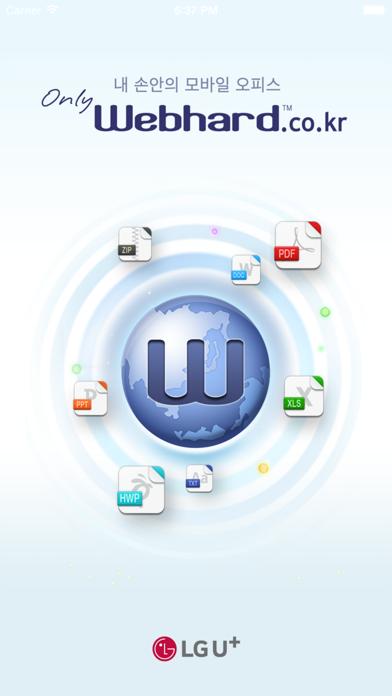 웹하드 for Windows