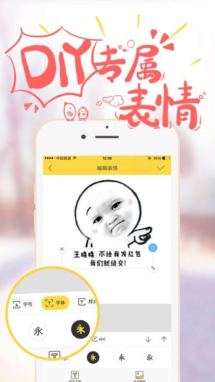 哈图-二次元社交聊天App,图片表情贴纸滤镜大全,用有趣的方式交友 screenshot-3