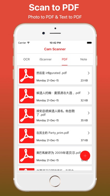 Cam Scanner and Translator Chinese  Pro screenshot-3