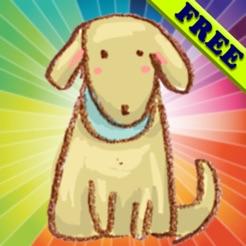 Dibujos Para Colorear Para Ninos Pequenos Perros Y Perritos