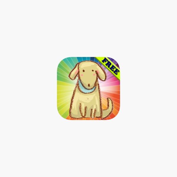 Malvorlagen für Kleinkinder: Hunde und Welpen ! - Malbuch für Kinder ...
