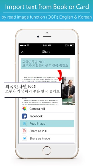 Snap scannable pocket scanner for small business management ocr snap scannable pocket scanner for small business management ocr english korean alphabet camera on the app store reheart Choice Image