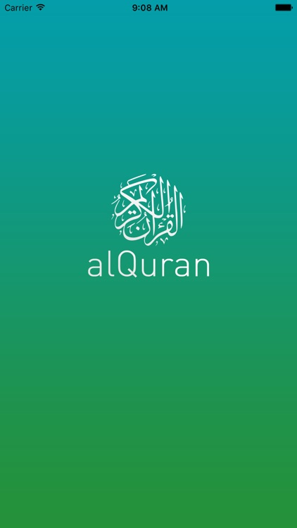 Quran Majeed القرآن المجيد