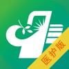 杭州智慧医疗医护版