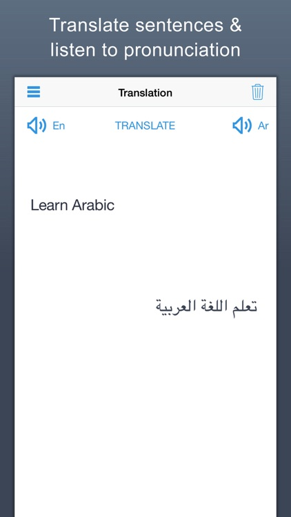Arabic Dictionary - English Translator قاموس عربي screenshot-3