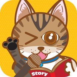 Mini MaoMao Storytelling