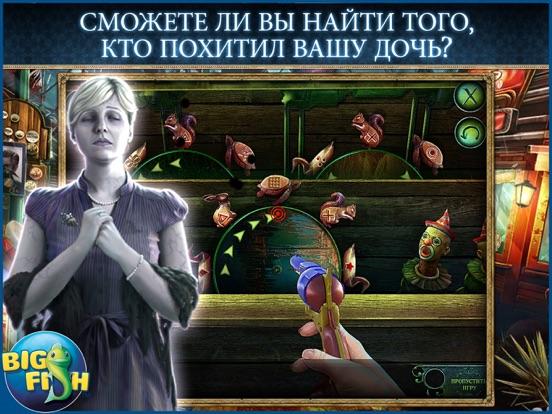 Скачать Фантазмат. Бесконечная ночь. HD - поиск предметов, тайны, головоломки, загадки и приключения