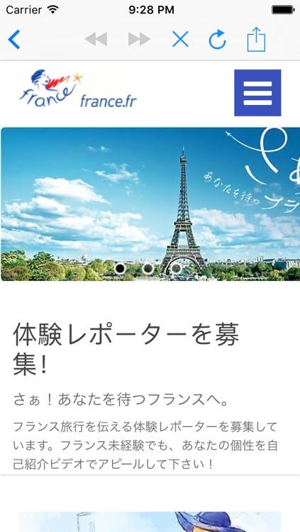 The world sightseeing spots screenshot-4